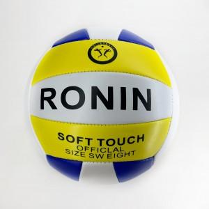 Мяч волейбольный размер №5